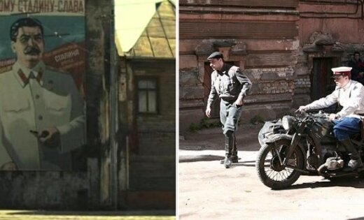 "Кадр из фильма ""Забытый"""