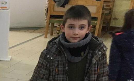 В Риге без вести пропал девятилетний мальчик
