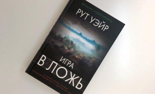 Задорнов, Слава Сэ и история будущего. 8 книг августа