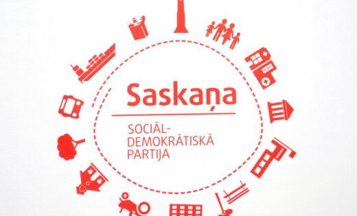 Партийная касса. Кто спонсировал латвийские партии в 2015 году