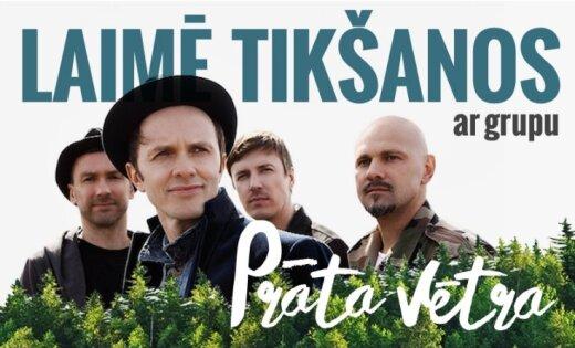 Noslēdzies konkurss par 'superkomplektu' - divām biļetēm uz 'Prāta vētras' koncertu Valmierā un tikšanos ar grupu