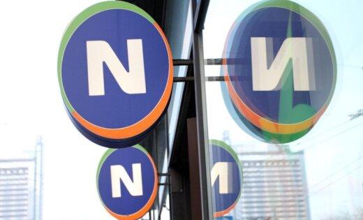 В центре Риги убраны несколько киосков Narvesen: мешают развитию улиц