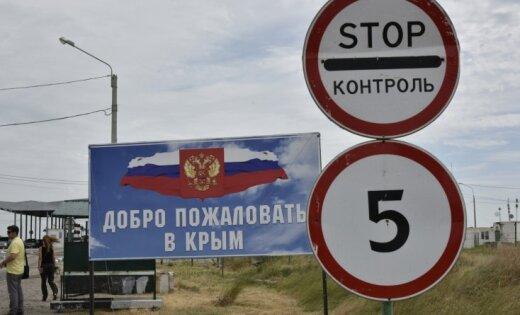 В Крыму могут создать офшорную зону