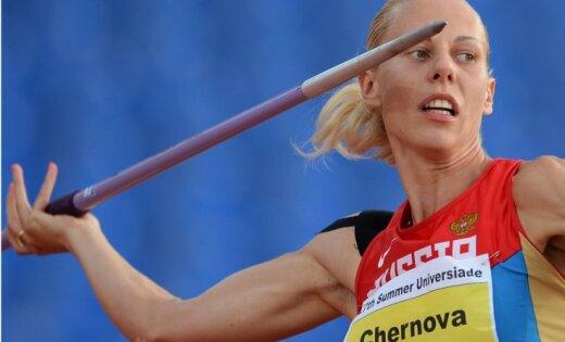 Спортивный суд вЛозанне дисквалифицировал 3-х русских легкоатлеток