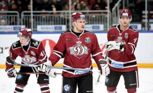 «Югра» прервала 4-матчевую серию поражений вКХЛ, обыграв рижское «Динамо»
