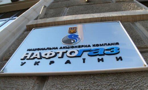 Украина объявила газовую независимость