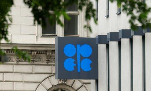 Reuters: страны ОПЕК достигли соглашения по заморозке добычи нефти