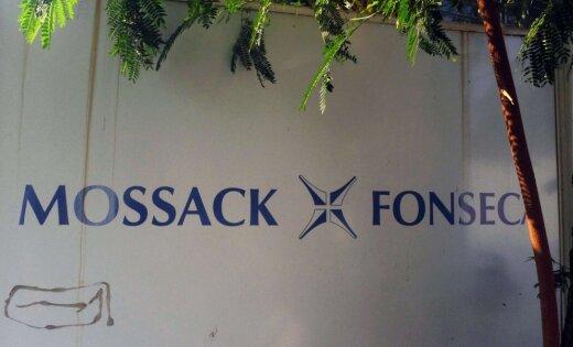 Имя главы Азербайджана Алиева фигурирует вдокументах Mossack Fonseca
