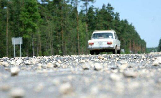В Латгале после наводнения открылась еще одна местная дорога