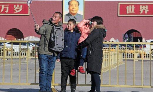 В КНР могут разрешить семьям иметь 3-го ребёнка