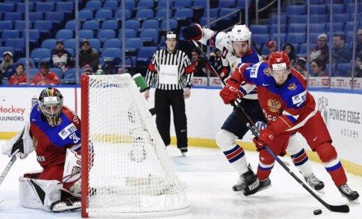 Россия проиграла американцем в четвертьфинале молодежного чемпионата мира по хоккею