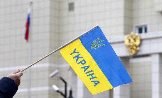 Украина обвинила Россию в изнасиловании олимпийских ценностей