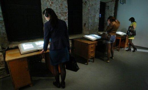 МВД РФ: архив репрессированных в СССР не уничтожают, а переносят в электронный вид