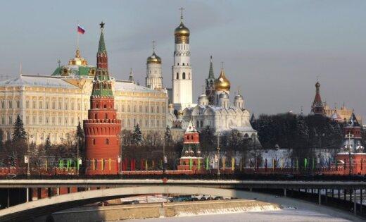 Рынок жилья в Москве пережил худшее падение за 11 лет