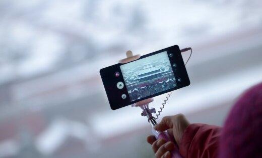Ск камера у китаянок