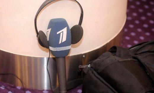 ПБК оштрафован за одностороннее отражение украинских событий