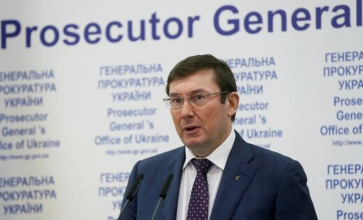 Военная генпрокуратура получила отООН подтверждения госизмены Януковича