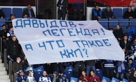 «Динамо» оштрафовано на800 тыс. руб. после 3-го матча соСКА