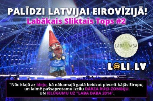 Palīdzi Latvijai Eirovīzijā!