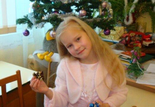 Помогите спасти жизнь 10-летней девочке