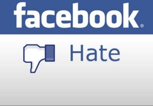 Девушку насмерть забили камнями за использование Facebook