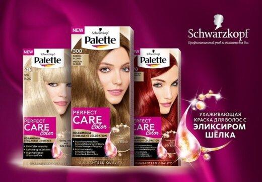 la nouvelle palette perfect care color une parfaite teinture des cheveux dont tu as toujours rv d - Palette Coloration Cheveux