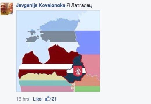 """ПБ проверяет распространение в соцсетях идеи """"Латгальской народной республики"""""""