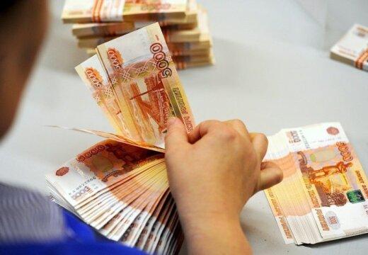 Глава ЦБ РФ: паника населения — одна из причин девальвации рубля