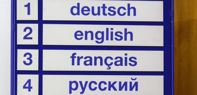 Моя твоя понимай. Топ-5 удобных переводчиков для Android