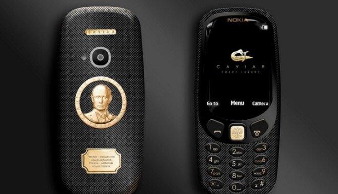Сомнительная роскошь: нанокиа 3310 добавили В.Путина иззолота