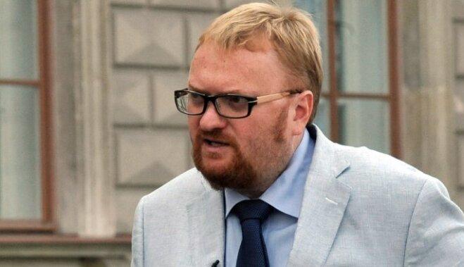 Российский депутат Виталий Милонов призвал запретить бесплатные порносайты