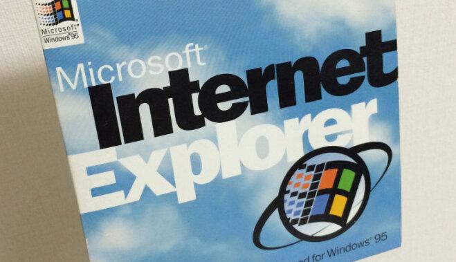 Tīmekļa pārlūks 'Internet Explorer' svin 20 gadu jubileju