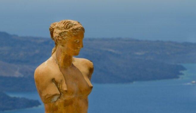 Ceļojums uz Atēnām