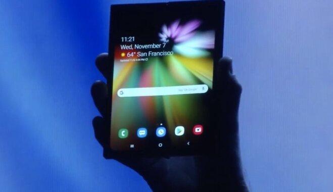 ВИДЕО: Samsung показала прототип долгожданного гибкого смартфона
