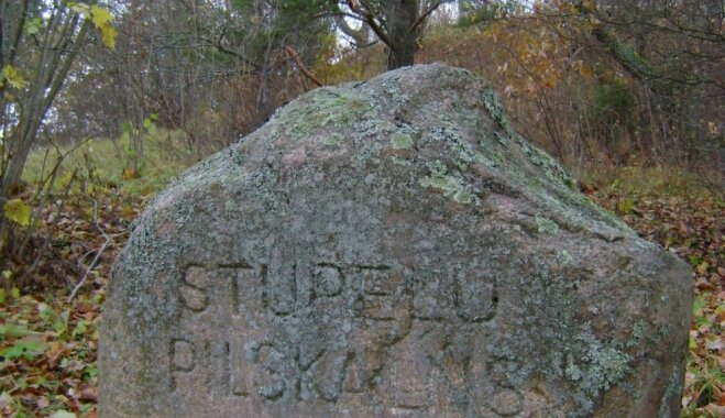 Varenākais sēļu zemes centrs – Stupeļu pilskalns, kur atrasts arī valdnieka kronis
