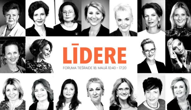 """ПРЯМОЙ ЭФИР: Форум личностного роста и вдохновения """"Līdere"""" — 18 женских историй"""
