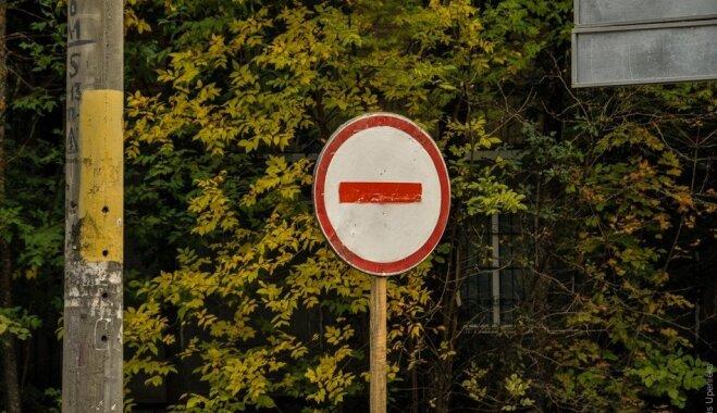 Путешествие в Абрене или Пыталово: как живет бывший латвийский городок в составе России?