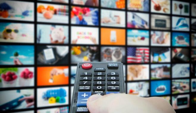 Vidussskolēnus aicina pieteikties dalībai televīzijas raidījumam un izzināt vēsturi