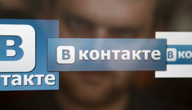 Дождались: «ВКонтакте» позволила изменять отправленные сообщения