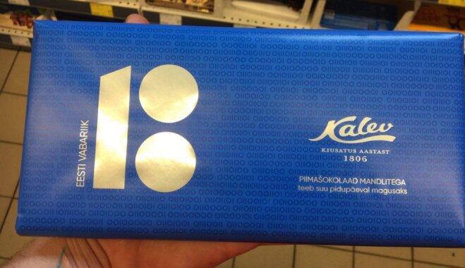 Эстонская Kalev написала стихи на обертке шоколадки… двоичным кодом