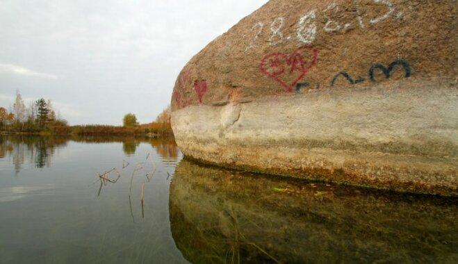 ФОТО. Второй по величине в Латвии камень-великан Раджу