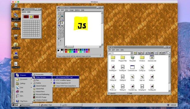 Разработчик превратил Windows 95 в приложение для macOS и Linux
