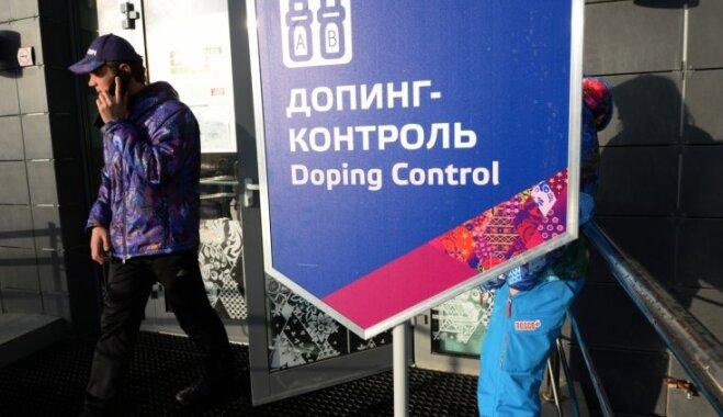 Член МОК сравнил действия мельдония с аспирином: это вещество не дает преимуществ