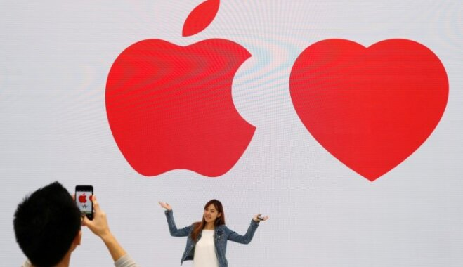 Apple запретила майнинг криптовалют на своих устройствах