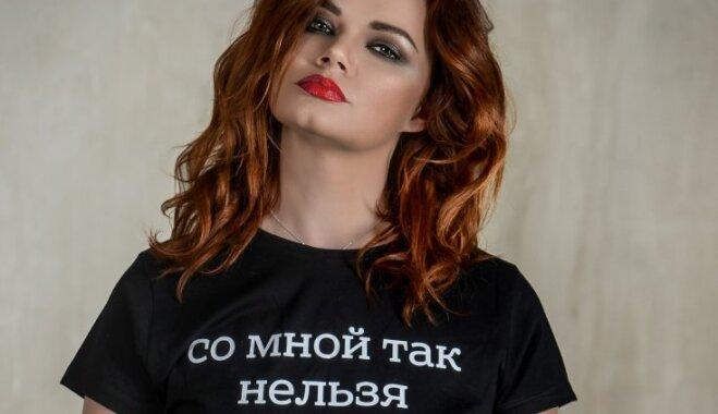 Ника Набокова: Как перестать быть овцой. Проверено на себе