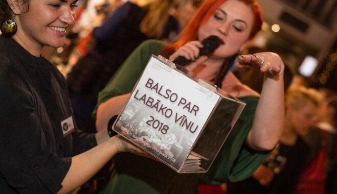 'Latvijas augļu un ogu vīna skatē 2018' noskaidroti iecienītākie vīni
