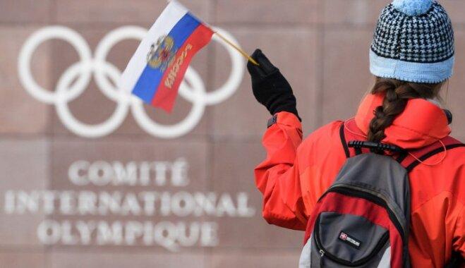 На Олимпиаде российским болельщикам не запретят проносить флаги на трибуны