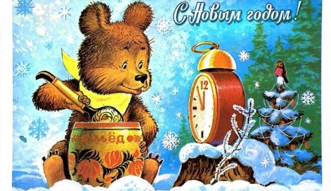 открытки новогодние советские фото