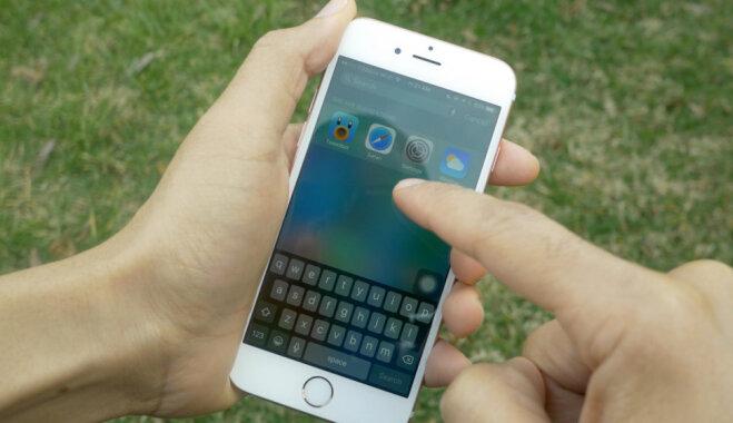 ВИДЕО: Как легко и просто ускорить iPhone (спасибо за ошибку, Apple!)