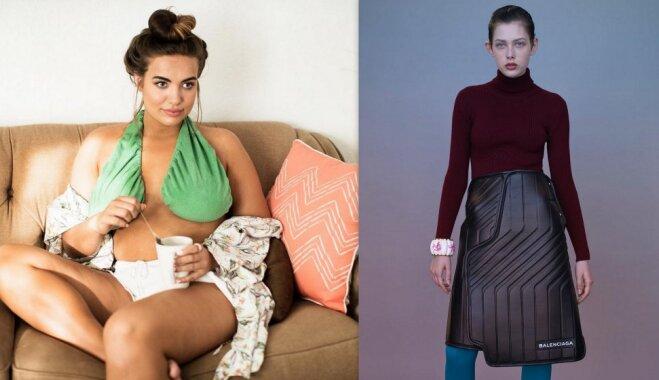 Стильное недоразумение или супермодная вещь? Одежда и аксессуары, которые удивили мир
